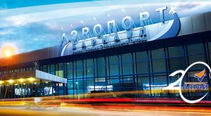 Аэропорт-превью