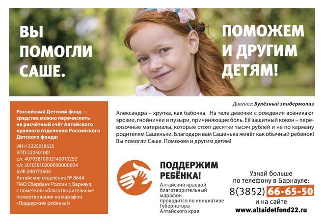 195x135_Alexandra
