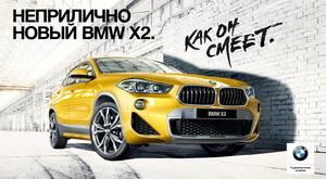 BMW-превью