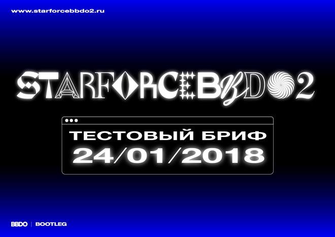 starforce_post_smm_002