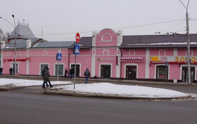Ленина,2