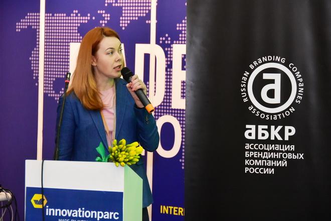 Anna_Sobyanina