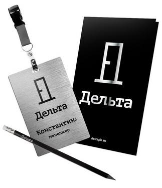 delta-badge