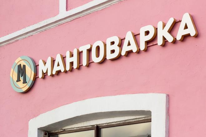 mantovarka-2-02