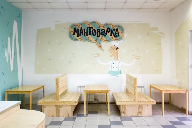 mantovarka-2-05